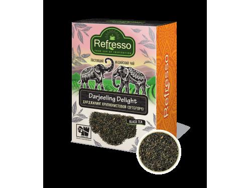 Чай Refresso  Дарджилинг