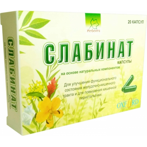 Слабинат (капсулы) 620 мг № 20